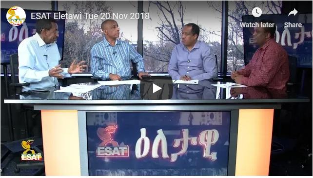 Amharic Music / Enena Ante honen – Jano Tube