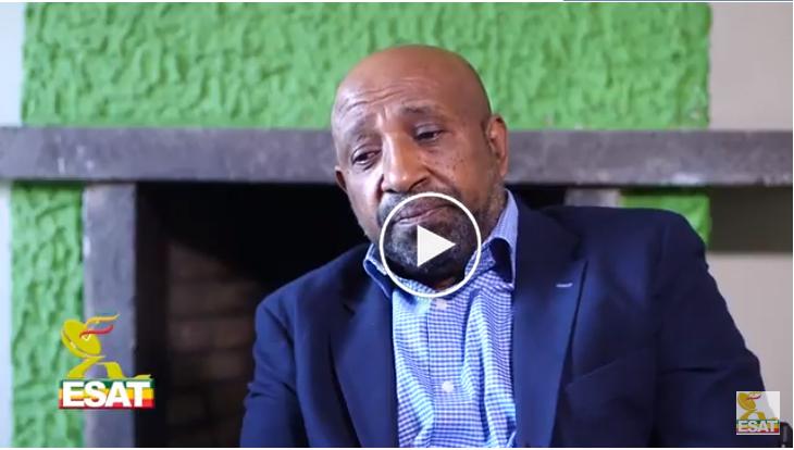 ESAT Interview with professor Berhanu Nega Oct 2018 Part1
