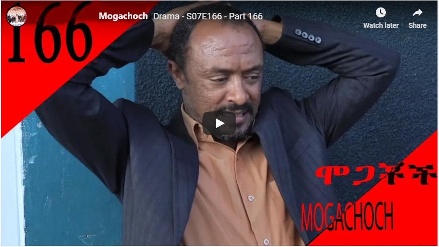 Mogachoch Part 166