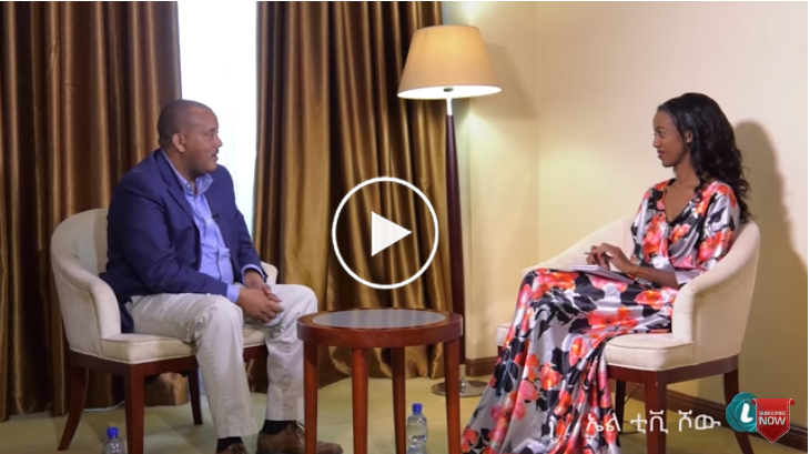 LTV Interview with Getachewreda