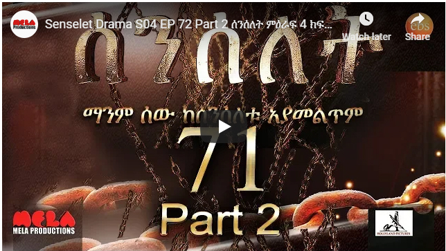 Senselet Drama Part 72B
