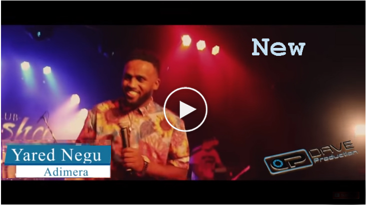 Ethiopian music Yared Negu Adimera 2018/ያሬድ  ኮንሰርት በአውስትራልያ