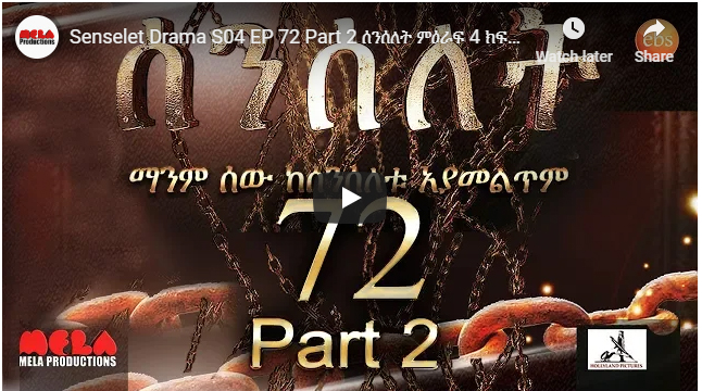 Senselet Drama Part 72-2