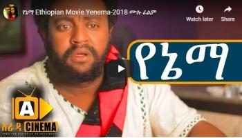 Walta new Ethiopian film 2018 | Jano Tube