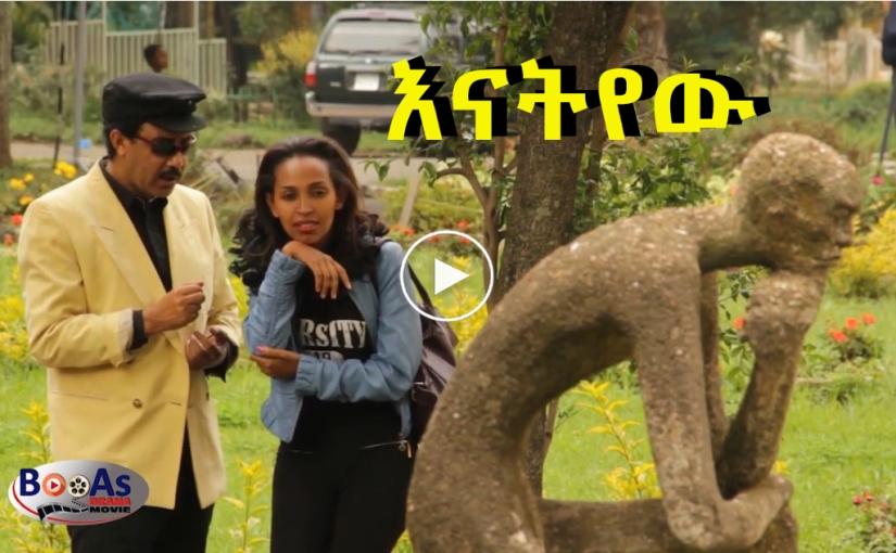 Ethiopian Movie – Enateyew2019