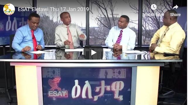 ESAT Eletawi Thu 17 Jan2019