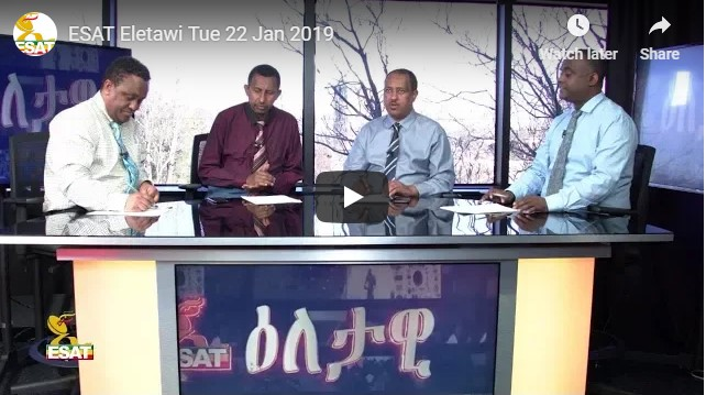ESAT Eletawi Tue 22 Jan 2019