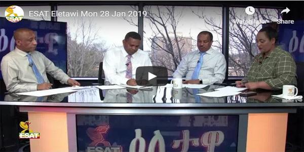 ESAT Eletawi Mon 28 Jan2019