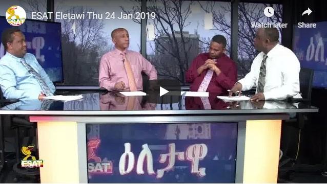 ESAT Eletawi Thu 24 Jan2019