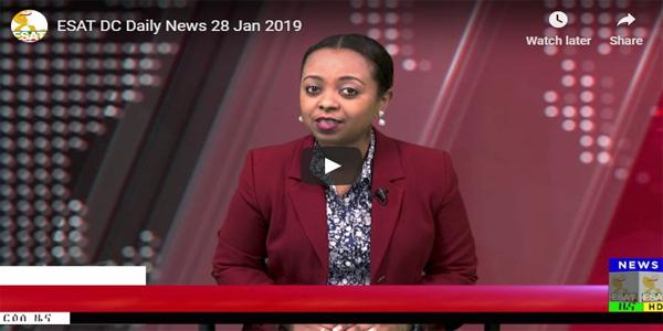 ESAT DC News 29 Jan2019