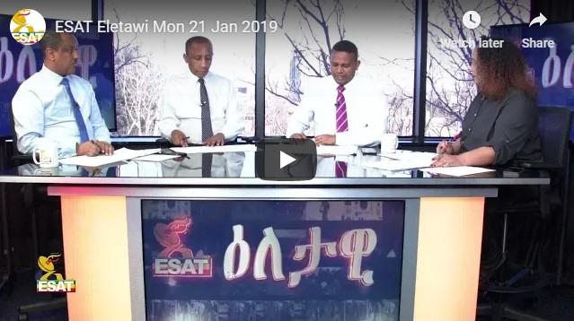 ESAT Eletawi Mon 21 Jan 2019