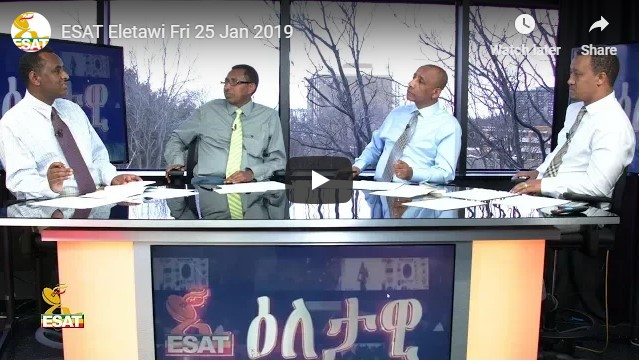 ESAT Eletawi Fri 25 Jan 2019