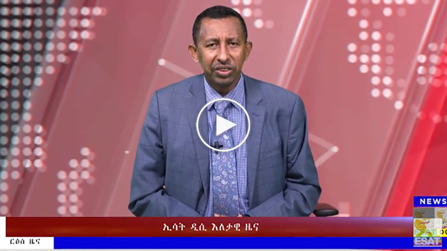 ESAT DC News Sat 16 Feb 2019