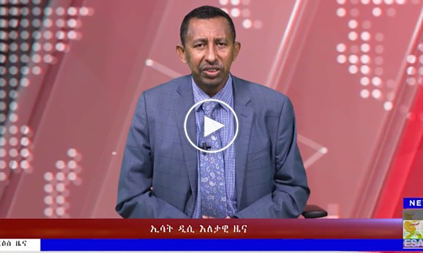 ESAT DC News March 12, 2019