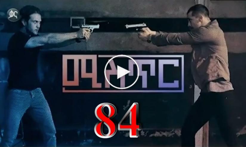 Mister Drama Part84