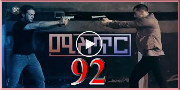 Mister Drama Part92