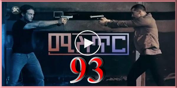Mister Drama Part93