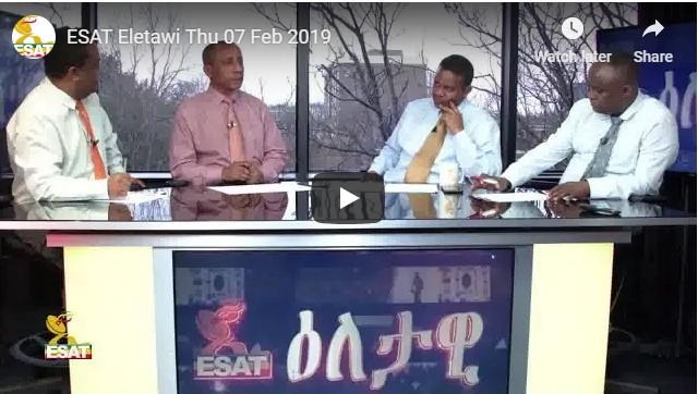 ESAT Eletawi Thu 07 Feb2019