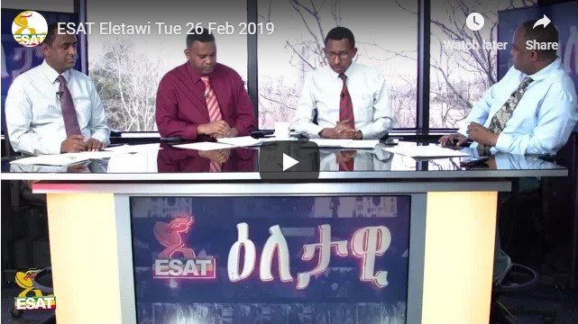 ESAT Eletawi Tue 26 Feb 2019