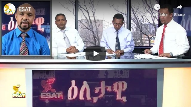 ESAT Eletawi  Feb 22 2019