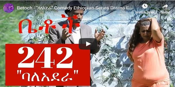 Betoch Drama Part242