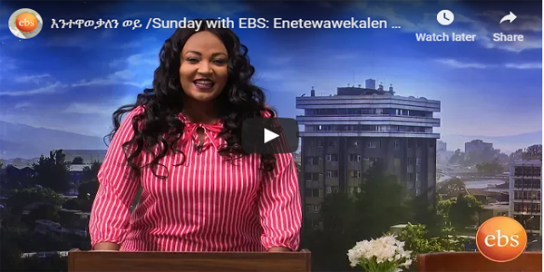 Enetewawekalen Woy Apr 14 /2019