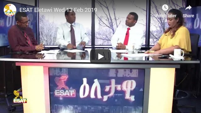 ESAT Eletawi Wed 13 Feb 2019