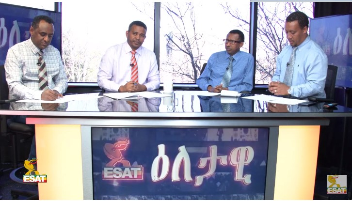 ESAT  Eletawi Fri 15 Feb 2019
