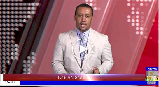 ESAT DC News Fri 15 Feb2019