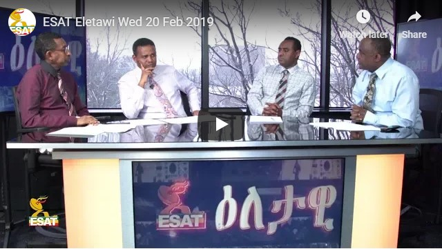 ESAT Eletawi Wed 20 Feb 2019