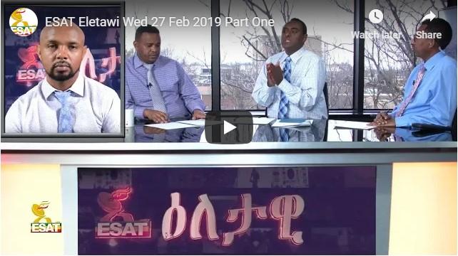 ESAT Eletawi Wed 27 Feb2019