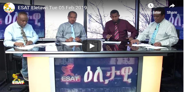 ESAT Eletawi Tue 05 Feb 2019