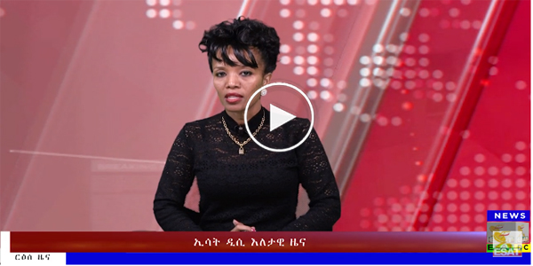 ESAT DC News Mon 25 Feb 2019