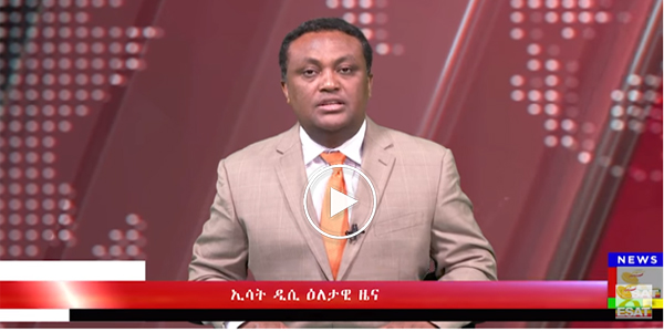 ESAT DC Daily News Tue 02 April 2019