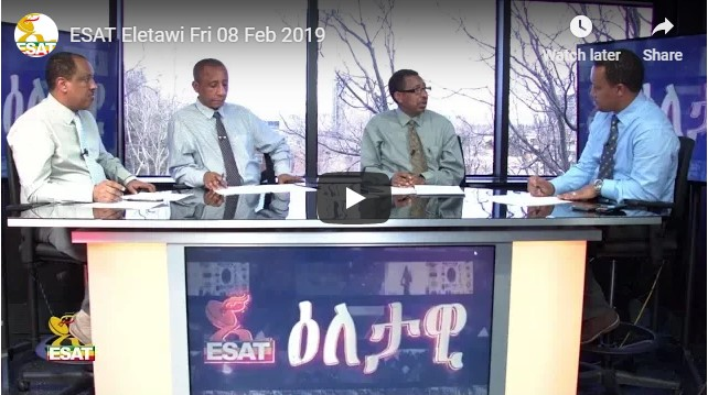 ESAT Eletawi Fri 08 Feb 2019
