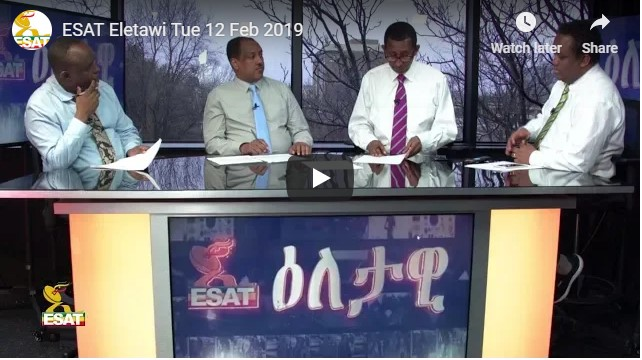 ESAT Eletawi Tue 12 Feb 2019