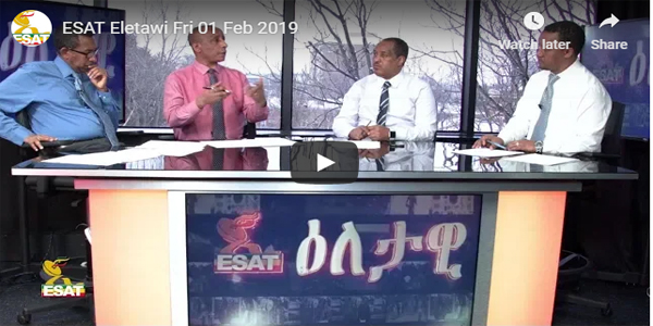 ESAT Eletawi Fri 01 Feb 2019