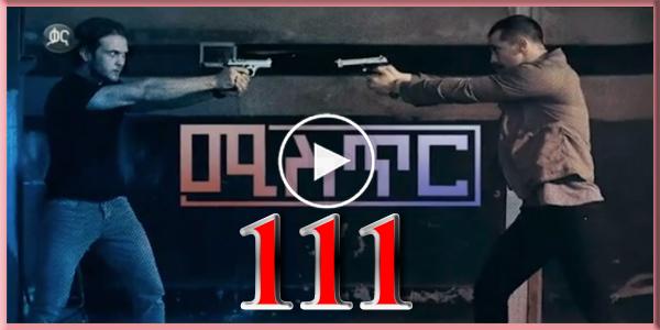 Mister Drama Part 111
