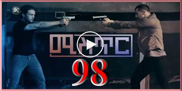 Mister Drama Part98