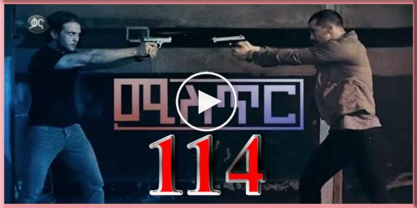 Mister Drama Part114