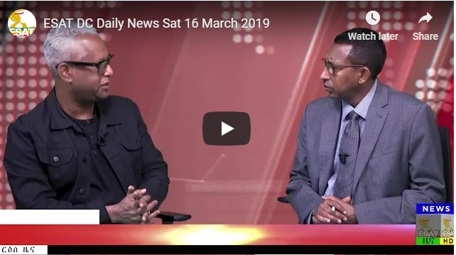 ESAT DC News Sat 16 March 2019