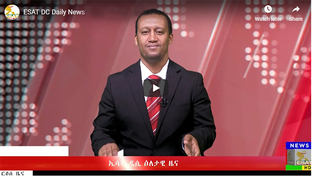 ESAT DC News March 20,2019