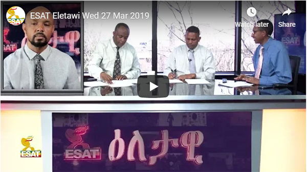 ESAT Eletawi Wed 27 Mar 2019