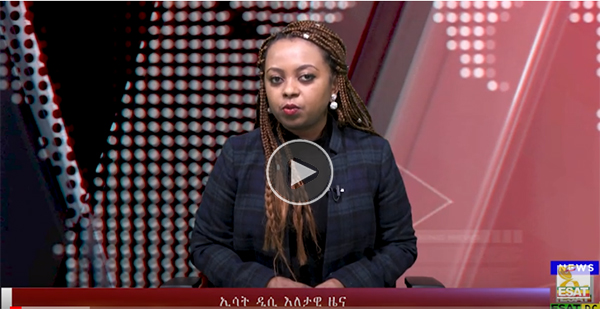ESAT DC News March 25/2019
