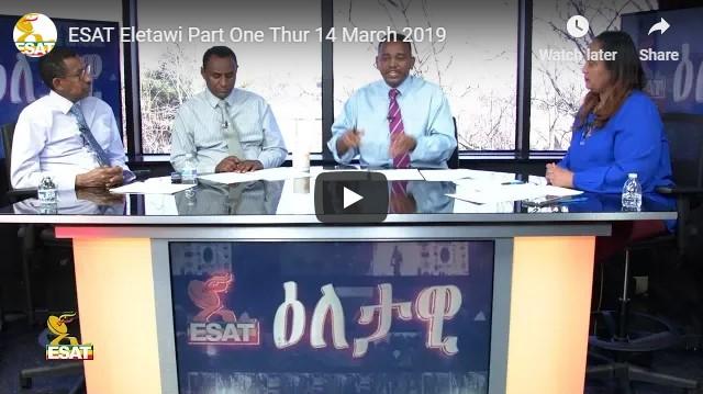 ESAT Eletawi  March 14,2019
