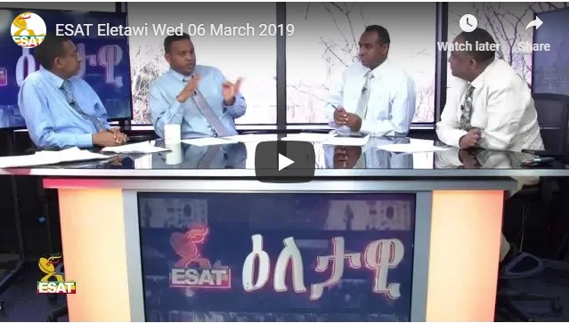 ESAT Eletawi Wed 06 March2019