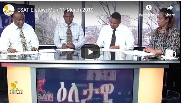 ESAT Eletawi   March 11,2019