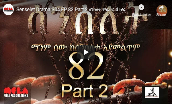 Senselet Drama Part 82 –2