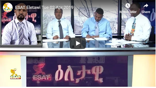 ESAT Eletawi Tue 02 Apr2019