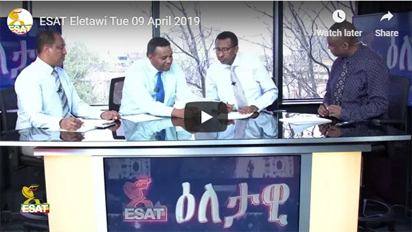 ESAT Eletawi Tue 09 April 2019